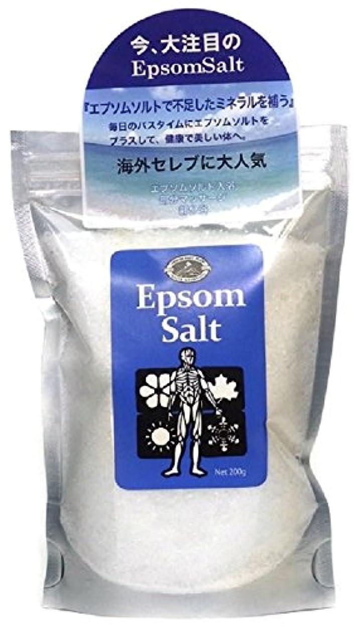翻訳結果見落とすエプソムソルト ESP Epsom Salt 200g