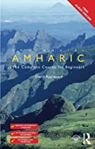 Colloquial Amharic by David Appleyard (2015-08-13)