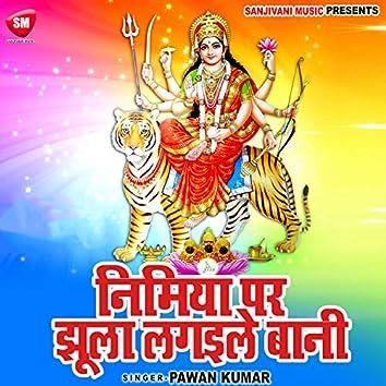 Nimiya Par Jhula Lagaile Bani (Bhojpuri)