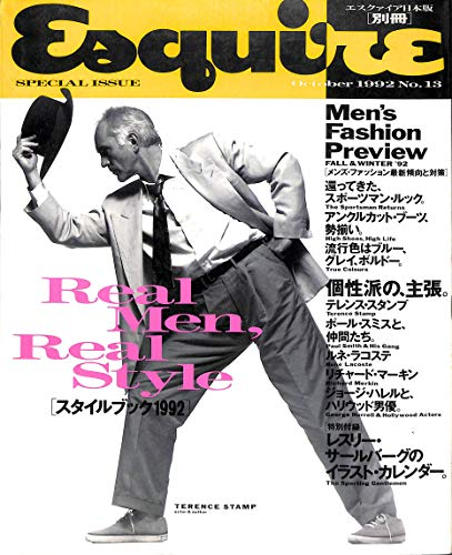 Esquire(エスクァイア日本版) [別冊]October 1992 No.13 Real Men, Real Style スタイルブック1992