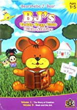 BJ's Teddy Bear Club and Bible Stories; Volume 1 & 2: The Story of Creation/Noah & the Ark