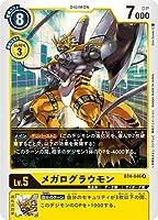 デジモンカードゲーム BT4-046 メガログラウモン R