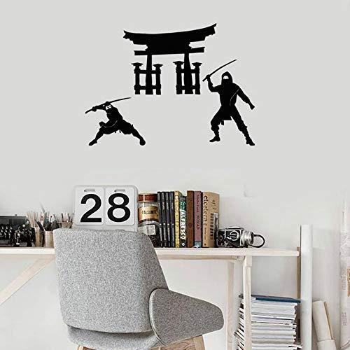 SLQUIET DIY Ninja Vinyl Wall Decal Japan Gate Boy Room Decor