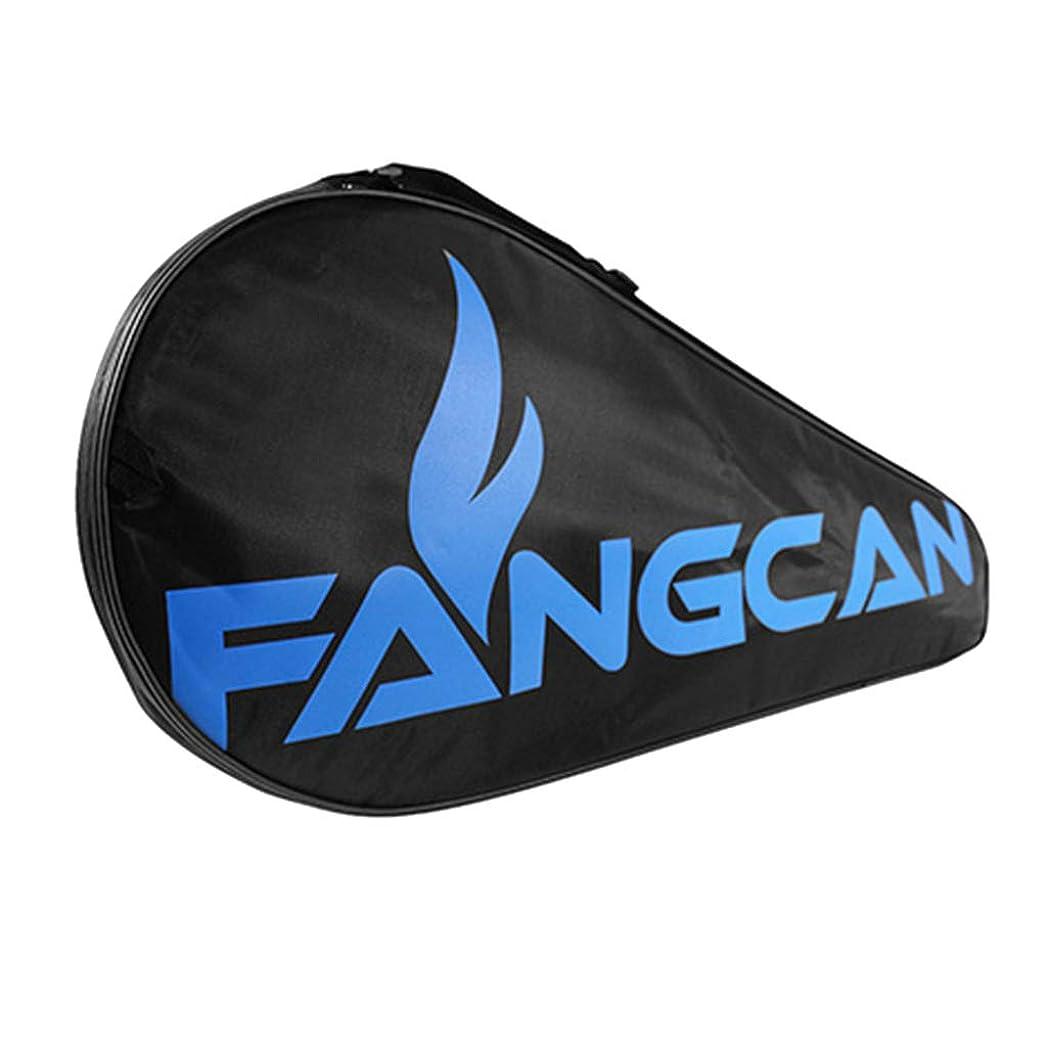 エイズ富豪パノラマPerfeclan テニス ラケットバッグ 収納バッグ ショルダーパック 防水 携帯便利