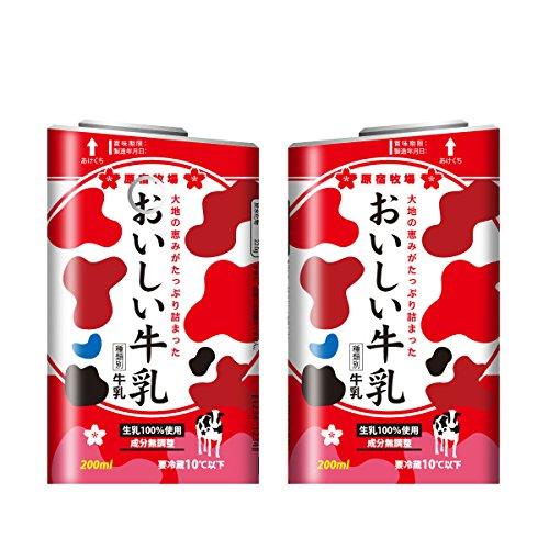 グローシール glo グロー シール glo グロー専用 スキンシール 電子タバコ ステッカー 「飲めません。でも、喫めます。」シリーズ1 おいしい牛乳 11 01-gl0410