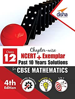 Chapter-wise NCERT + Exemplar + Past 10 Years Solutions for CBSE Class 12 Physics 4th Edition