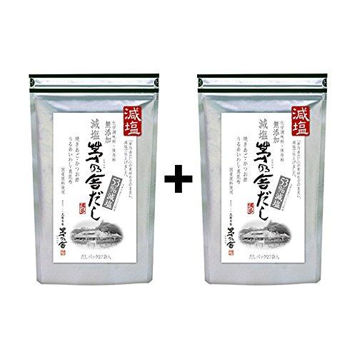 Value Pack KAYANOYA Japanese