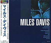 マイルス・デイヴィス オール ザ ベスト AO-102