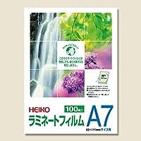 HEIKO ラミネートフィルム 82×111mm A7 100枚