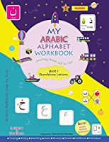 My Arabic Alphabet Workbook - Journey from Alif to Yaa: Book 1 Standalone Letters