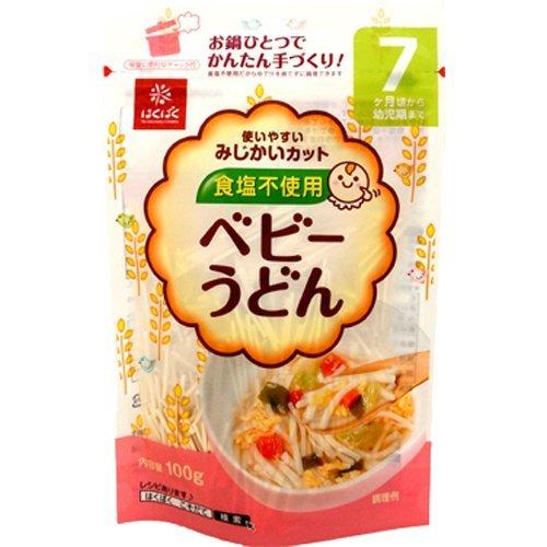 はくばく 食塩不使用 無塩 ベビー うどん 100g ×3袋 セット (乳児用規格適用食品) (離乳食に使いやすい 長さ2.5cmにカットされた麺)