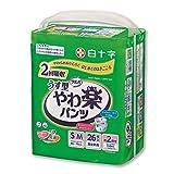 サルバ やわ楽パンツ S〜Mサイズ 26枚