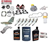 SENECA Marine Yamaha OX66 SX200TXR Maintenance Kit Fuel Filter Gear Lube Water Pump Rebuild Trim VST Filter Gasket in-Line Trim Tab Anode Lower Unit Gear Lube & Gaskets Spark Plugs Power Trim Fluid