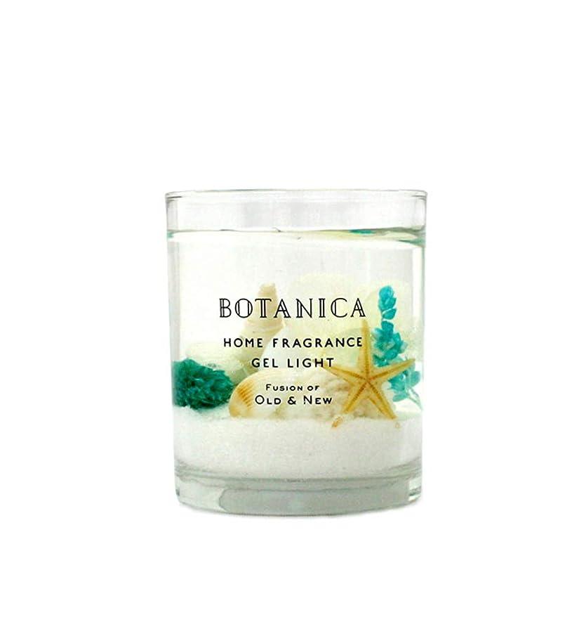 追加する慣れるアルコールBOTANICA ハーバリウムジェルライト クラリティーシェル Herbarium Gel Light Clarity Shell ボタニカ