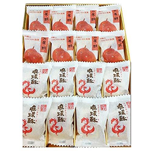 銘菓 琉球酥 万果酥 2点詰合せ 大箱 16個入×2箱 琉球T&P アップルマンゴの特製粒入りあん入り