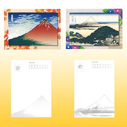 『日興美術 ポストカード 富嶽名作選 四季の富士山 10枚セット NRS0015』の5枚目の画像