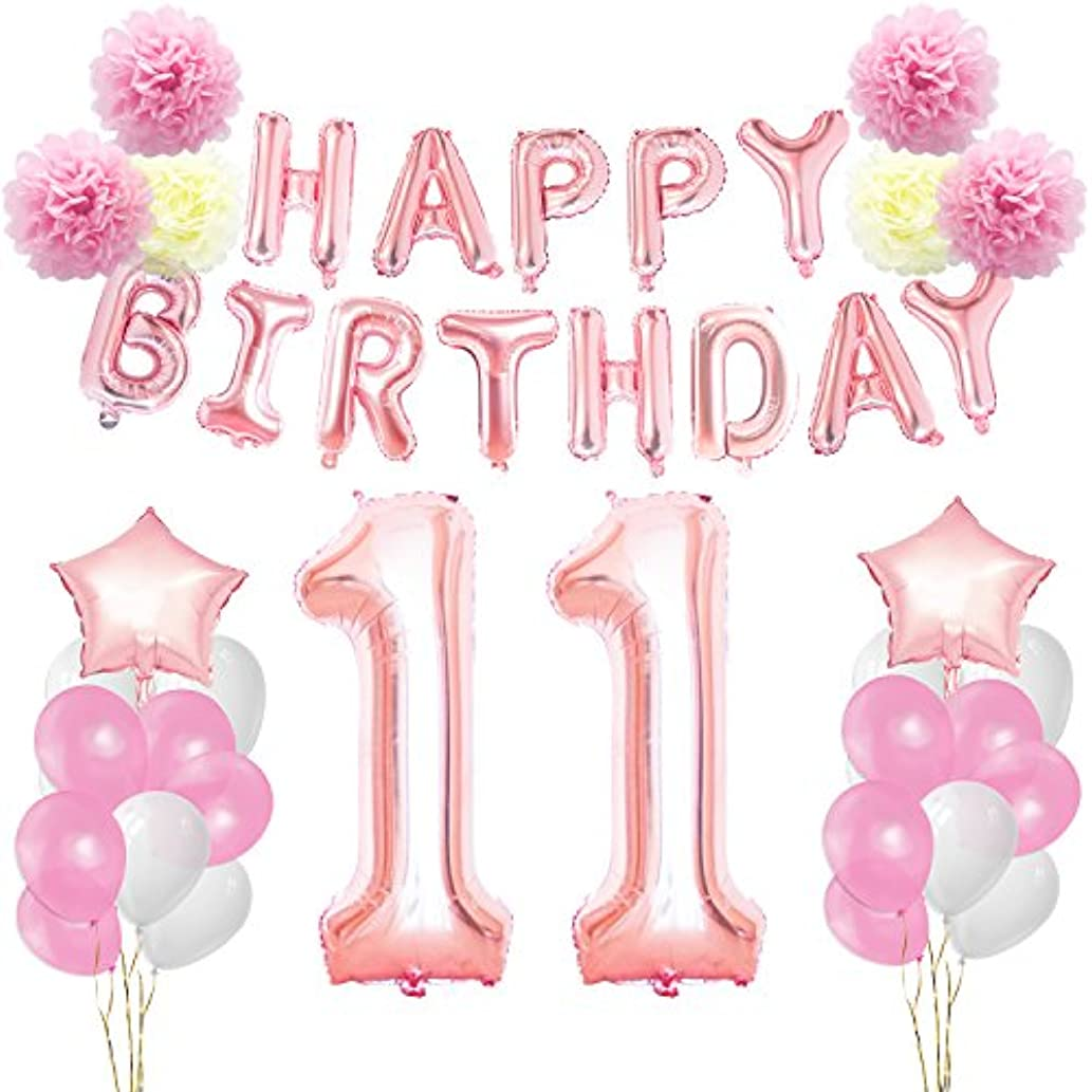 KUNGYO 11th Birthday Decorations Kit-Rose Gold Happy Birthday Banner- Giant Number 11 and Star Helium Foil Balloons, Ribbons, Paper Pom Flowers, Latex Balloons, Elegant Party Supplies for Girl