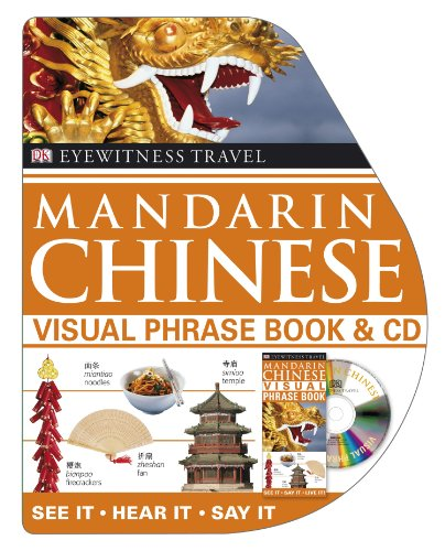 Visual Phrase Book and CD: Mandarin Chinese (EW Travel Guide Phrase Books)