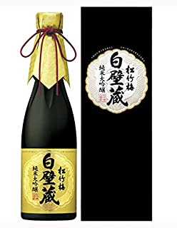 640ml  Shochikubai Junmai Daiginjo Sake/japanischer Reiswein alc 15,5% vol.