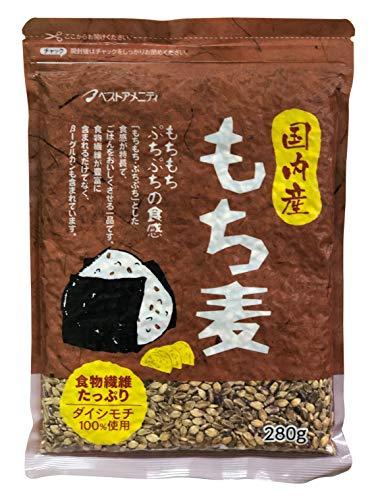 [4袋]国内産 (ダイシモチ) もち麦 280g×4袋 (1.12kg)