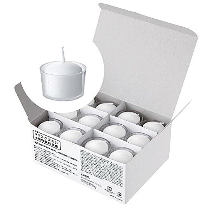デモンストレーション狂乱ファックスカメヤマキャンドル(kameyama candle) クレア 5時間タイプ24個入り【ススが出にくいキャンドル】「 ホワイト 」