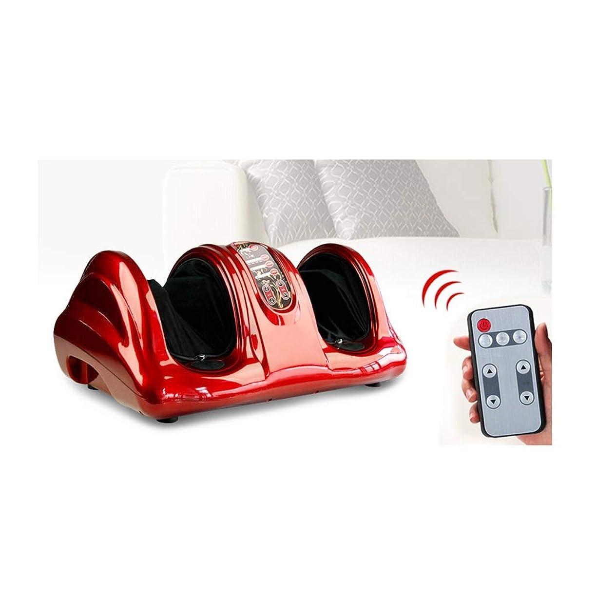 輪郭クローンスコットランド人自動足マッサージ機を混練高齢者の足の足のアーティファクト鍼治療のポイントを押すための電気足マッサージ (Color : Red)