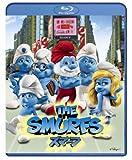 スマーフ Blu-ray & DVDセット【特典DVD付き3枚組】[Blu-ray/ブルーレイ]