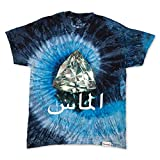Diamond Supply Co Arabic Diamond T-Shirt Tie Dye Blau Gr. M, blau