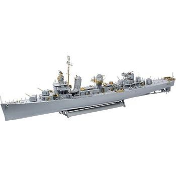 ドイツレベル 1/144 アメリカ海軍 フレッチャー級駆逐艦 プラチナエディション プラモデル 05150