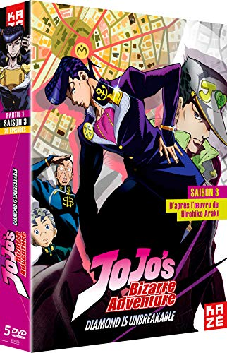 Jojo's Bizarre Adventure - Saison 3 - Box 1/2 - DVD