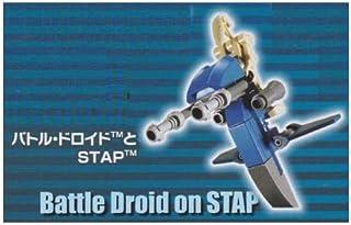 レゴ スターウォーズ シリーズ LEGO STAR WARS バトル・ドロイドとSTAP(Battle Droid on STAP) #30004 ミニフィグ