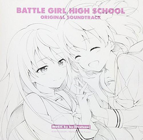 「バトルガール ハイスクール」オリジナルサウンドトラック