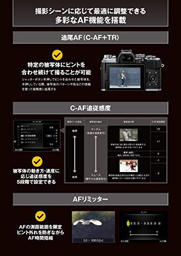 OLYMPUSミラーレス一眼カメラOM-DE-M5MarkIIIボディーブラック