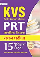 KVS PRT 15 PRACTICE SETS (H)-NEW