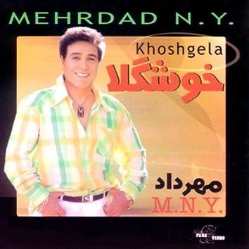 Khoshgela