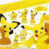 ポケットモンスター パレットカラーコレクション Yellow [全5種セット(フルコンプ)]
