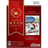 みんなのおすすめセレクション ファミリースキー ワールドスキー&スノーボード - Wii