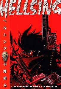 HELLSING(5) (ヤングキングコミックス)