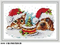 Cross Stitch Kit Art DIY Beginners for Adults and Children Embroidery Cat and Dog , 16x20 Inches Sewing Crafts 11CT Stamped