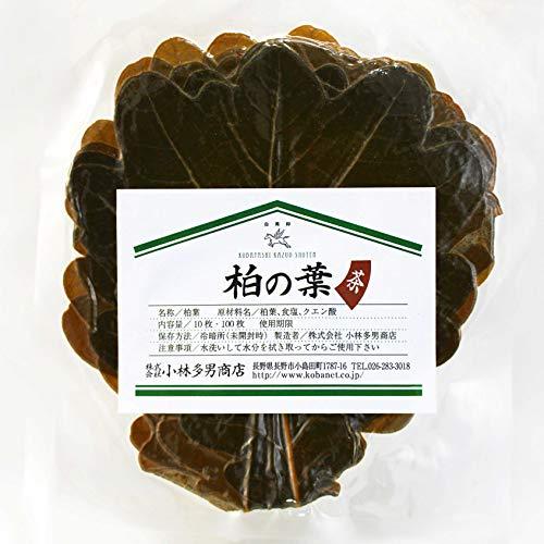 柏の葉 (茶, 10枚)