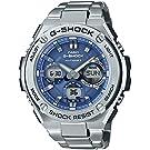 [カシオ] 腕時計 ジーショック G-STEEL 電波ソーラー GST-W110D-2AJF シルバー