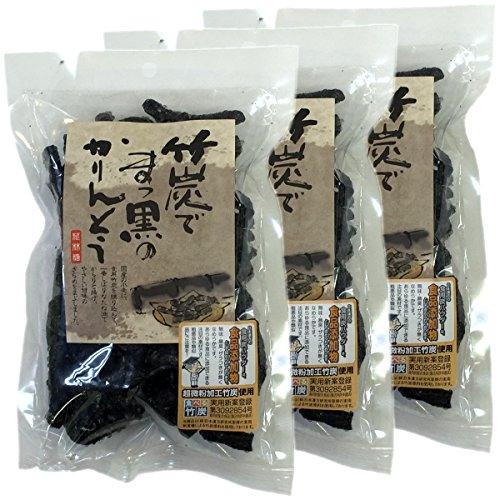 竹炭かりんとう 120g×3袋セット
