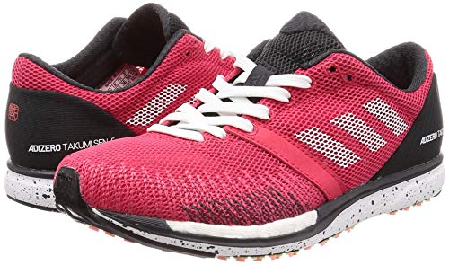 adidas(アディダス)『アディゼロタクミセン5(BAZ50)』