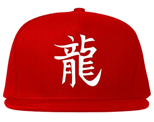 Chinese Symbol for Dragon Chest Snapback Hat Cap Red