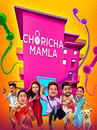 Choricha Mamla