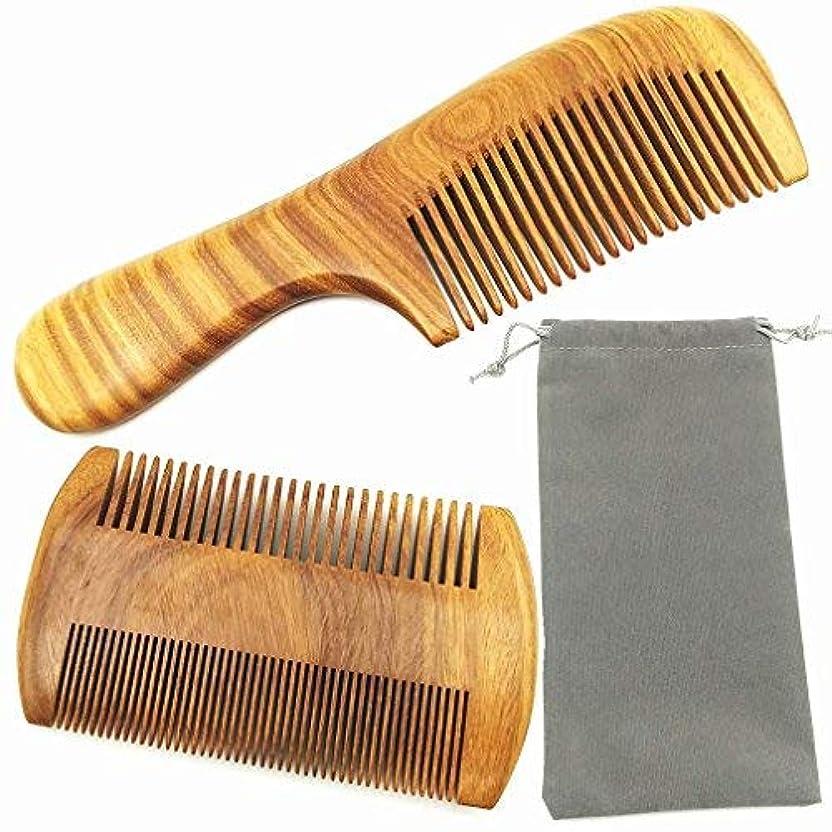 ナース好ましい粗いHair Combs ? Handmade Natural Aroma Green Sandalwood Wooden Comb Set - No Static Fine Sides & Wide Tooth Hair Care Styling Tools Beard Comb for Men Women and Kids [並行輸入品]