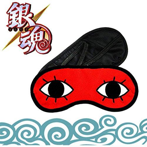 安眠マスク 銀魂 沖田総悟 風 アイマスク コスチューム用小物 男女共用