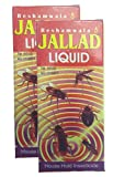 MMR Making Marvelous Jallad Liquid Most Powerfull Strong House Hold Insecticide pest Control