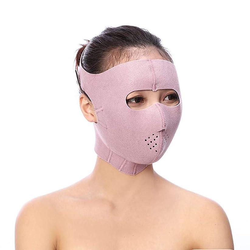 船外抑圧する不健康Jia Jia- フェイシャルリフティング痩身ベルト - Vフェイス包帯マスクフェイシャルマッサージャー無料の薄いフェイス包帯整形マスクを引き締める顔と首の顔スリム 顔面包帯