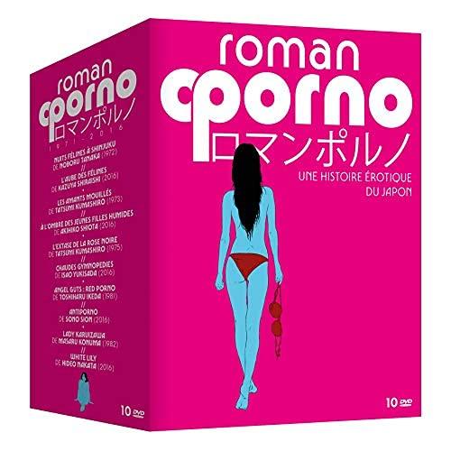 Roman Porno 1971-2016-Une Histoire érotique du Japon [DVD]